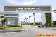 Khu dân cư Thương mại liên tỉnh Bình Phước Công Thành Residence