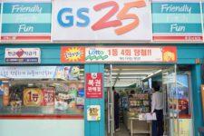 Siêu thị GS25 Hàn Quốc Cần Thuê